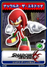 Shadow the Hedgehog 14 Knuckles the Echidna