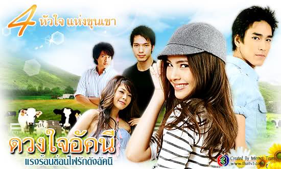 4_Huajai_Haeng_Khun_Khao_2.jpg