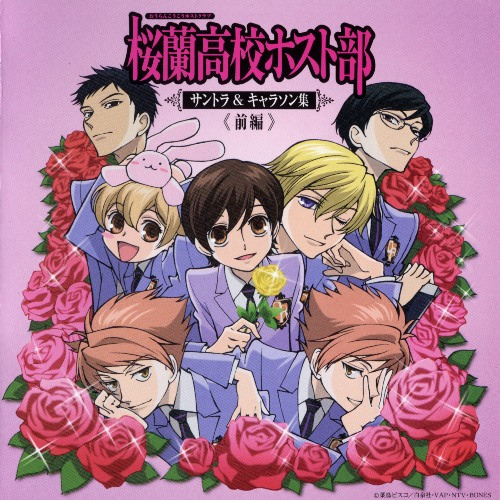 black butler ouran highschool host club