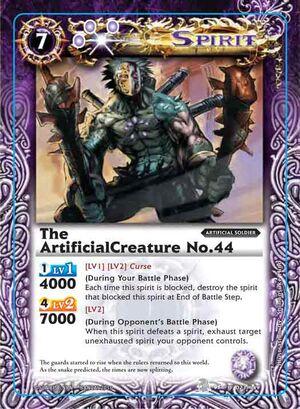 Battle spirits Set 3  300px-No442