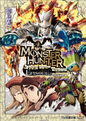 MH Episode Novel 4