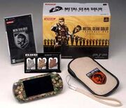 Metal-gear-solid-portable-ops-limited-edition-camouflage-color-psp-premium-package