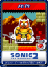 Sonic the Hedgehog 2 MS - 11 Mecha Pig