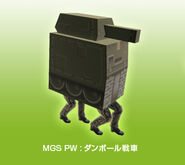 TANKBOXavatar