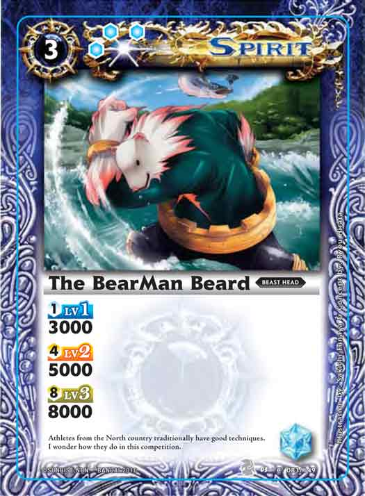 Booster Set 3 Beard2