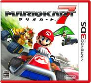 MK7 JP Cover