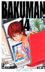 Bakuman manga 14