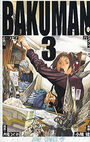 Bakuman manga 03
