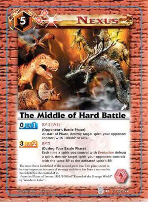 Battle spirits Set 3  300px-Hardbattle2