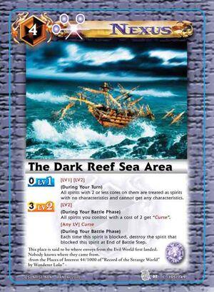 Battle spirits Set 3  300px-Reefseaarea2