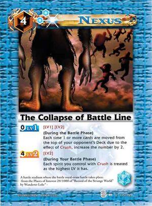 Battle spirits Set 3  300px-Battleline2