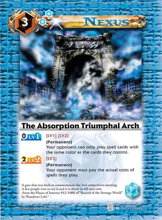 Booster Set 3 Triumphalarch2