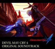 Devil May Cry 4 Original Soundtrack