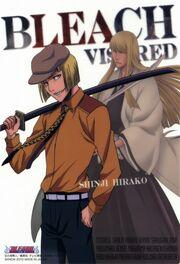 Shinji Hirako 461693