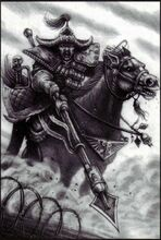 Atillan Rough Rider