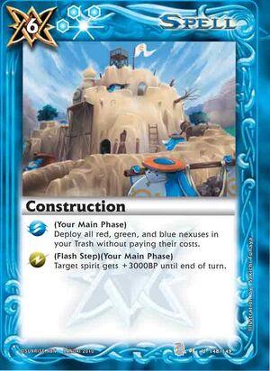 Battle spirits Set 3  300px-Construction2