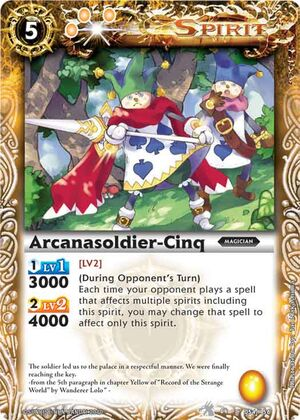 Battle Spirits Set 4 300px-Arcanasoldier-cinq2