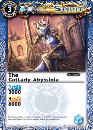 Battle Spirits Set 4 300px-Abyssinia2