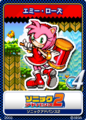 Sonic Advance 2 13 Amy Rose