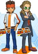 Endou and Kidou in Strikers 2012