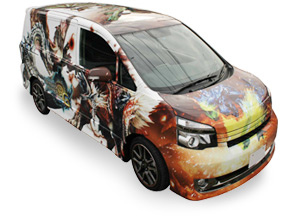 MH3G Car