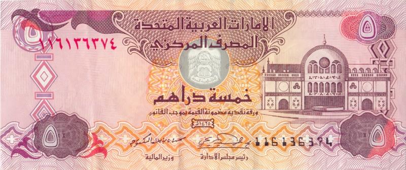 Währung Dhs