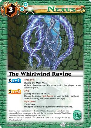 Battle Spirits Set 4 300px-Whirlwindravine2