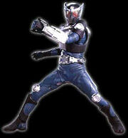 Ryuki blank
