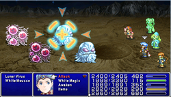 FF4PSP Ability Analyze