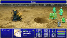 FF4PSP Ability FocusTAY