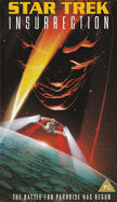 Insurrection UK VHS cover