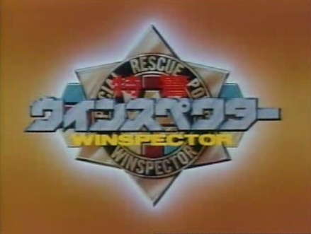 Winspector Logo