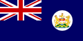 Flag of British Hong Kong.png