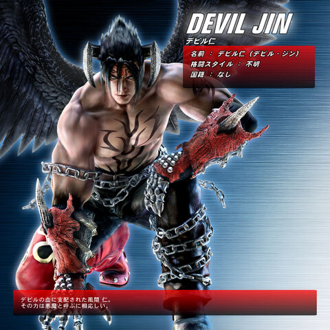 Kyoufu Wo Oshiete Yarou The Devil Jin Thread Tekken Tag