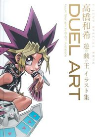 Duel Art cover