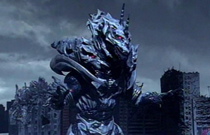 MonsterX jpg - Wikizilla - The wiki of King Kong  Godzilla and moreGodzilla Final Wars Monster X Vs Godzilla