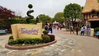 Fantasyland of Hong Kong Disneyland