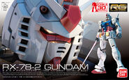 RX782 Gundam - RG Boxart