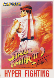 Street Fighter II Dash Turbo (flyer)