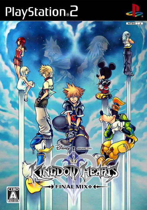 imagen sora kingdom heart 2: