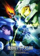 MSG00 SpecialEdition3 - DVD Cover