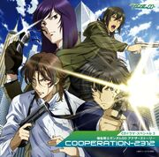 MSG00 Cooperation 2312 - Drama CD Cover