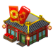 Red Envelope Store-icon.png