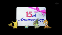 15th aniversario de Pokmon