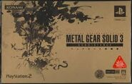 MGS3S prem