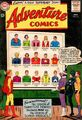 Adventure Comics Vol 1 311.jpg