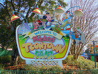 Mickey&#39;s Toontown Fair at Magic Kingdom