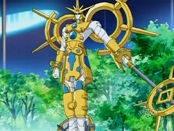 Saint Nemus Bakugan Form