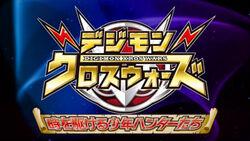 Digimon Topic (anime) 250px-Digimon_hunters_logo