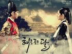 The Moon That Embraces the Sun8